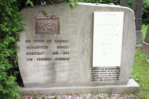 г. Леер. Стела в память о 200 евреях - жертвах Холокоста.