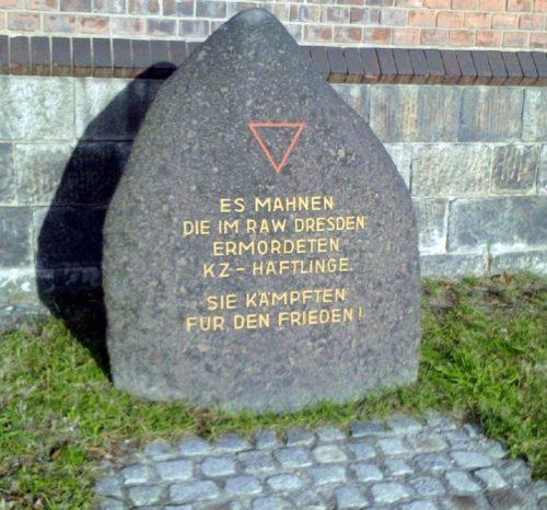 г. Дрезден. Памятник на месте концлагеря «RAW Дрезден», где содержалось 500 узников.
