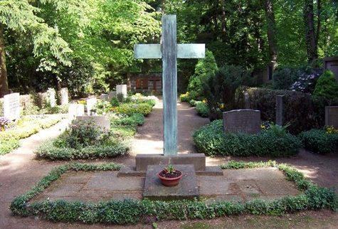 г. Дрезден. Памятник жертвам бомбардировки Дрездена 13 февраля 1945 года.