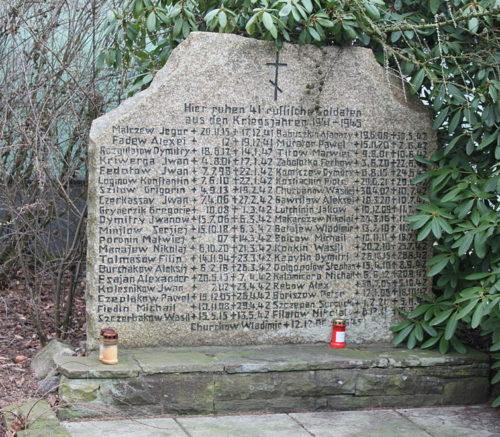 г. Ротенбург, Вюмме. Памятный знак на еврейском кладбище.