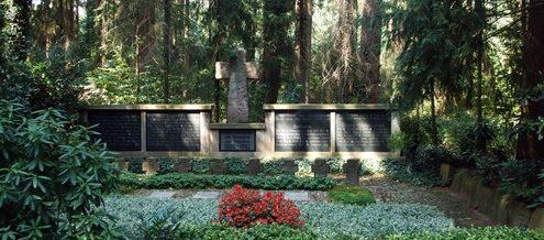 Коммуна Эггермюлен. Памятник жертвам Второй мировой войны.