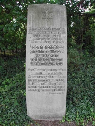 г. Эсенс. Памятник жертвам Холокоста.