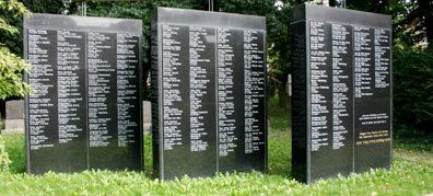 г. Эмден. Памятник жертвам Холокоста.