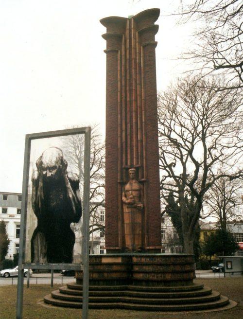 г. Гамбург-Альтона. Контр-мемориал Альтона мемориалу 76-го пехотного полка.