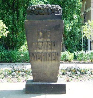 г. Пирна. Памятник жертвам войны.