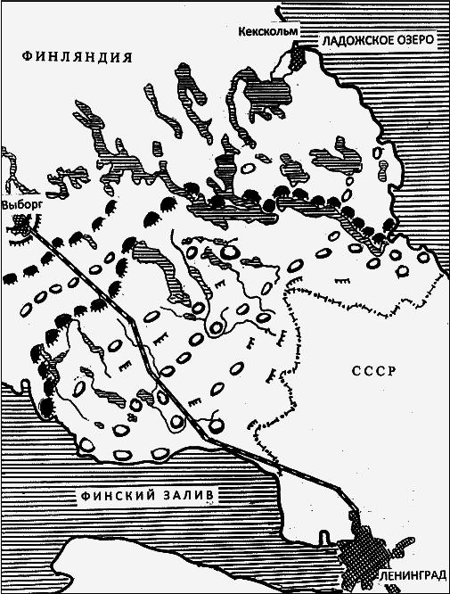 Система инженерных сооружений финнов на Карельском перешейке к декабрю 1939 г.