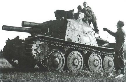 Шведская самоходка Sav М/43. 1943 г.