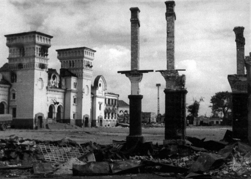 Разрушенный вокзал. Октябрь 1941 г.