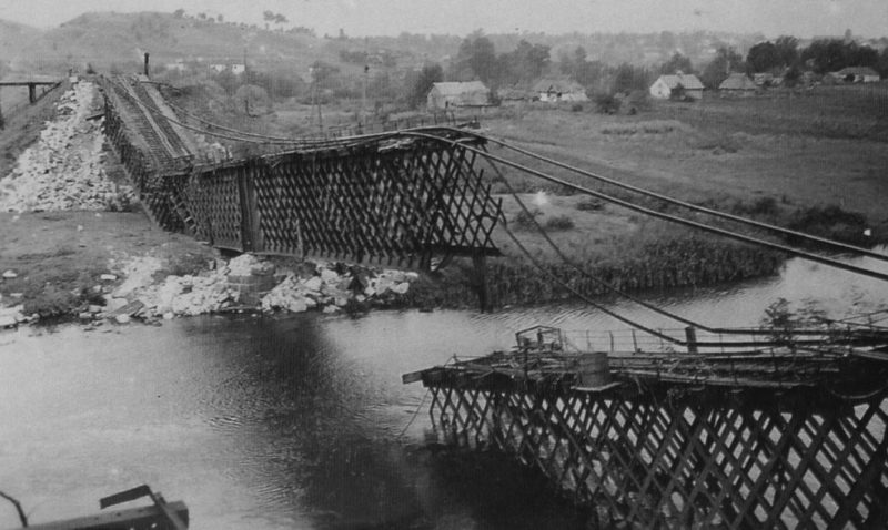 Разрушенные мосты. 1941 г.