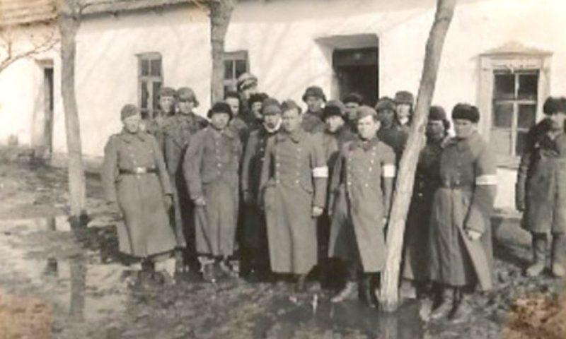 Местные полицаи. Февраль 1943 г.