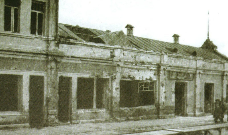 Центральный рынок. Весна 1943 г.