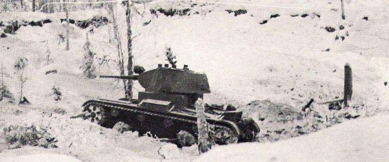Наступление войск 7-й армии в Карелии. Декабрь 1939 г.