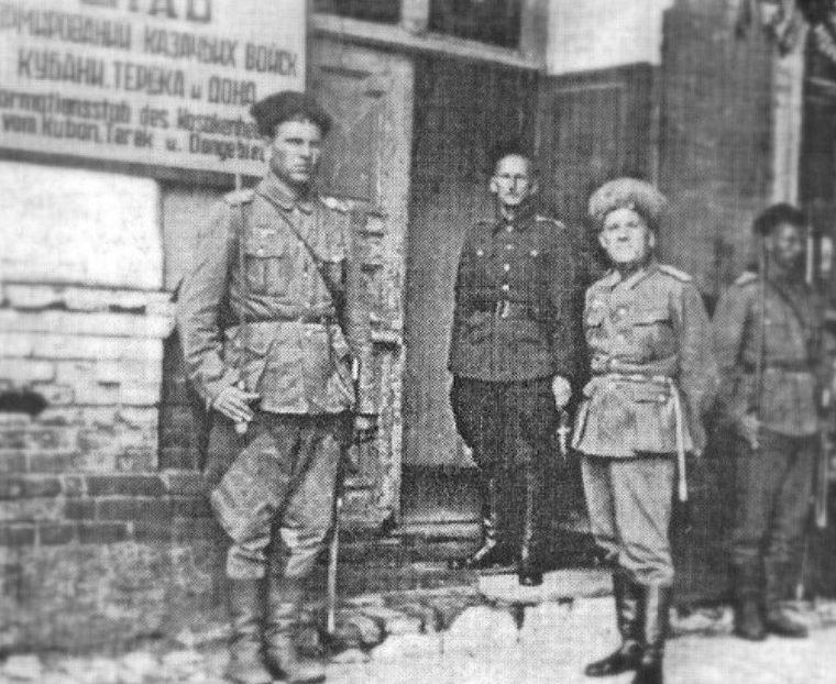 Город в оккупации. Лето 1943 г.