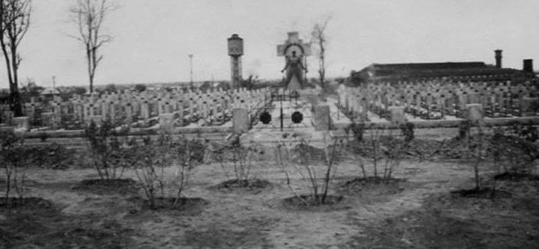 Итальянское «кладбище героев». 1943 г.
