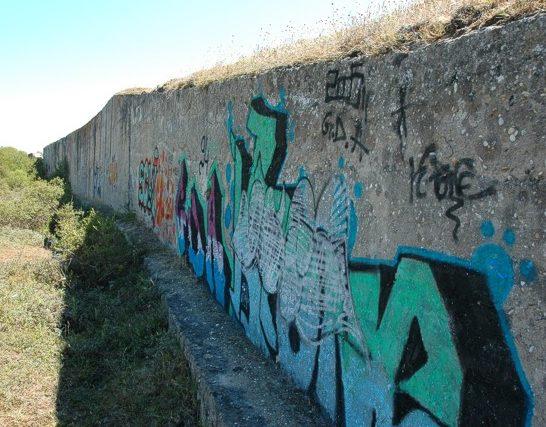 Противотанковая стена.
