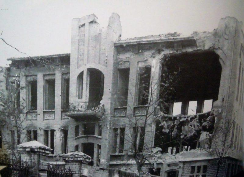 Руины города. Сентябрь 1943 г.