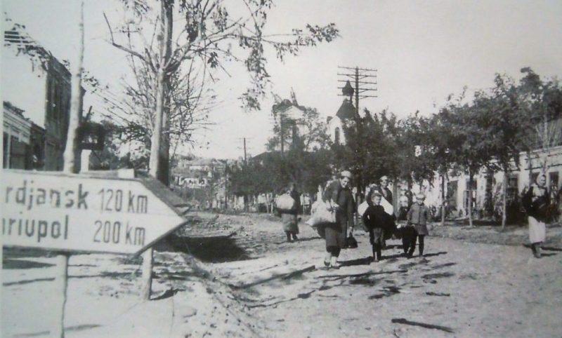 Возвращение беженцев. Октябрь 1943 г.