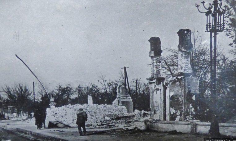 Окрестности железнодорожного вокзала. Октябрь 1943 г.