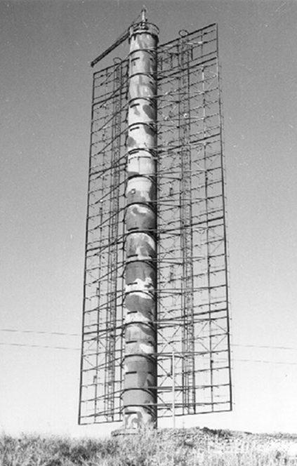Радар Люфтваффе «Ringelnatter».