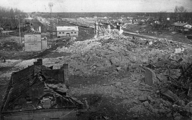 Район железнодорожного вокзала. Март 1944 г.