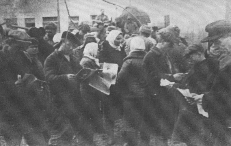 Первая газета после освобождения. Март 1944 г.