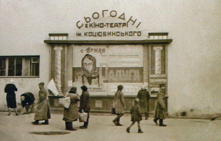 Винница ул. Ленина. Апрель 1944 г.