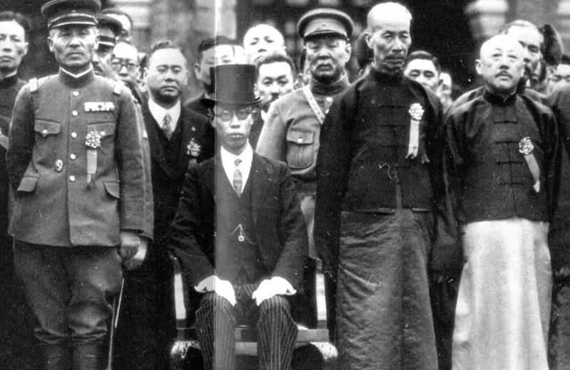 Правитель Маньчжоу-Го Пу И с членами правительства.