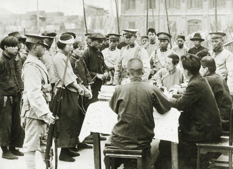 Суд в Маньчжоу-го.