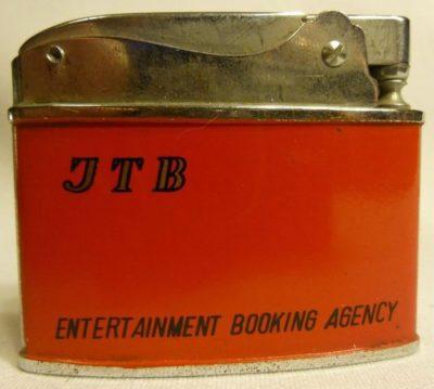 Зажигалка «Golden JTB» фирмы Bell, выпускалась с 1941-го года.