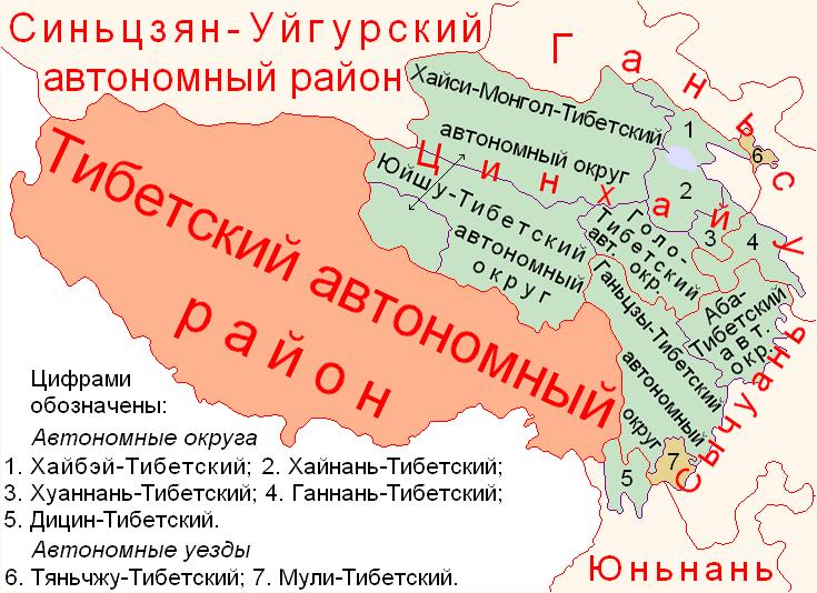 Современная административная карта Тибета. Территория - 1,2 млн. км².