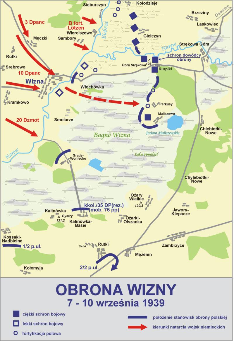 Карта схема обороны Визны и размещения оборонительных сооружений.