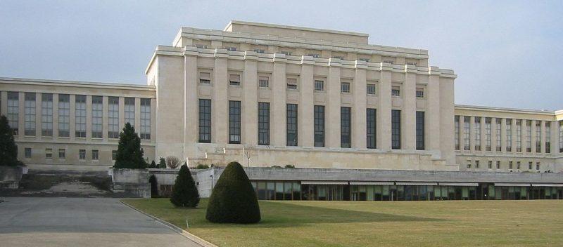 Дворец Наций в Женеве — штаб-квартира Лиги с 1938 года.