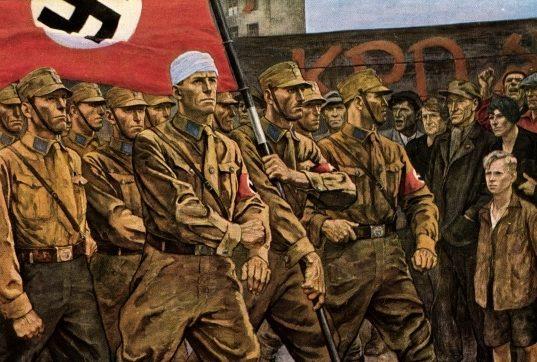 Плакат с изображением штурмовиков.