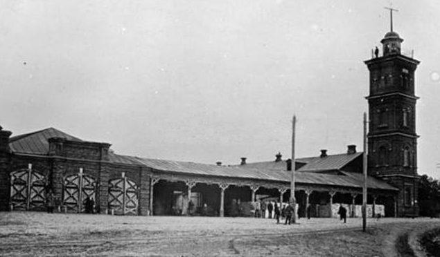Вольск. 1931 г.