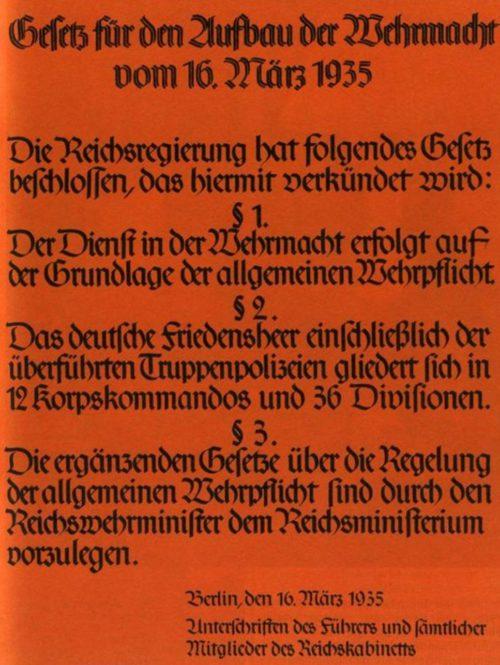 Текст Закона «О создании Вермахта».