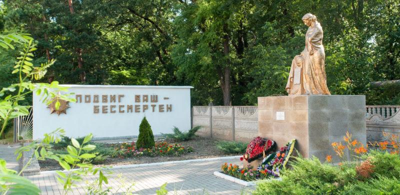 г. Абинск. Памятник Скорбящей Матери на Старом кладбище, установленный в 1946 году на братской могиле, в которой захоронены 2 312 советских воинов, погибших в сражениях за станицу.