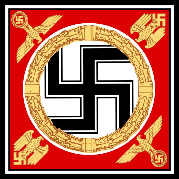 Штандарт фюрера и рейхсканцлера.
