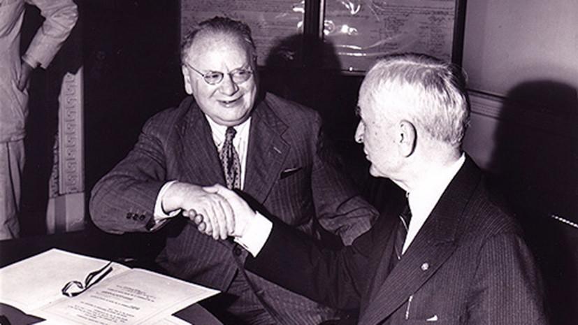 Нарком иностранных дел СССР Максим Литвинов и госсекретарь США Корделл Халл. 1933 г.