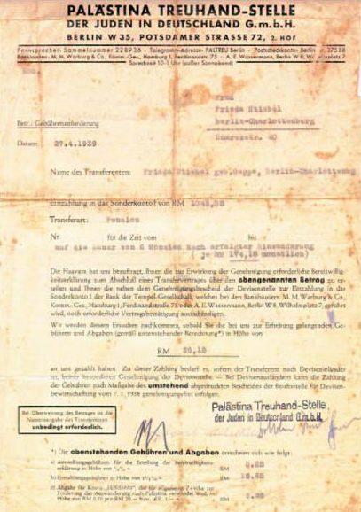 Сертификат компании «Хаавара» на получение денег в Палестине.