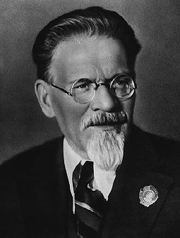 Калинин Михаил Иванович (07.11.1875 - 03.06.1946)