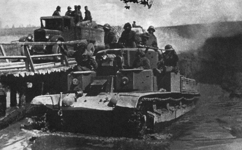 Красная Армия пересекает границу Польши. 17 сентября 1939 г.