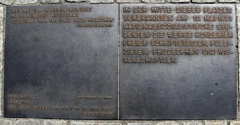 Мемориальная доска, напоминающая о сожжении нацистами книг 10 мая 1933 г.