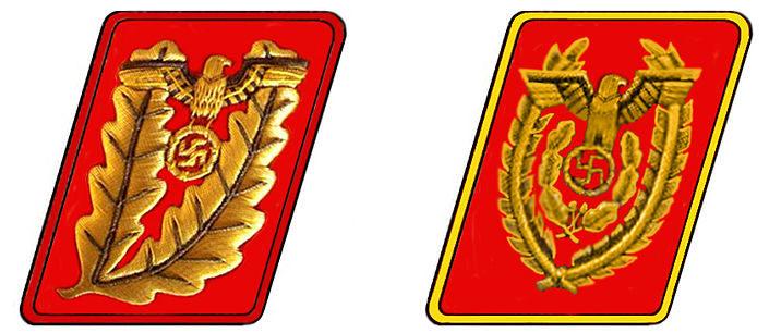 Знаки различия гауляйтера и рейхсляйтера после 1939 г.