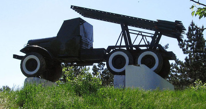 БМ-13 «Катюша».