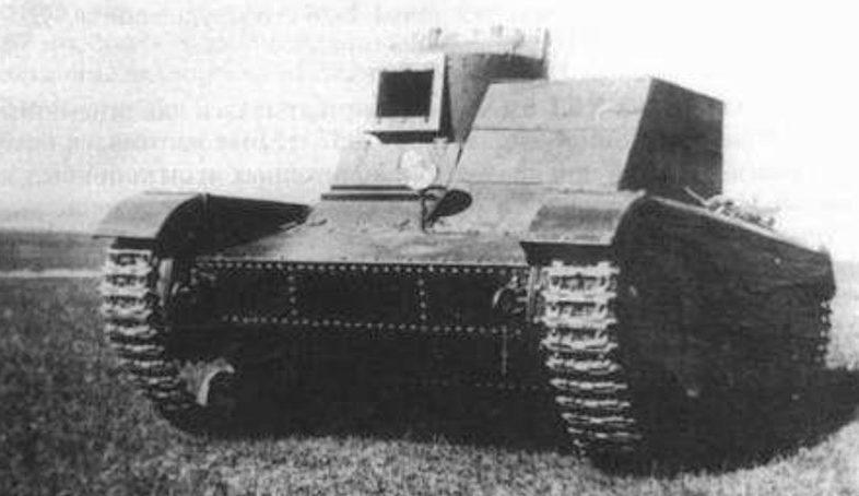 Минометный химический танк МХТ-1.