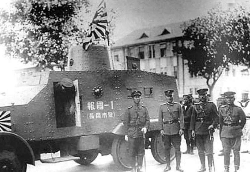 Японские офицеры у озера Хасан. Август 1938 г.