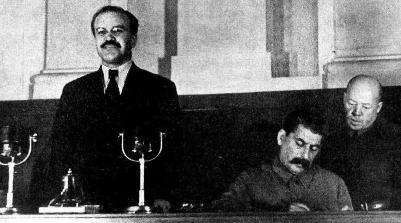 17-й съезд Всесоюзной коммунистической партии (большевиков). Молотов, Сталин, Поскребышев. Январь 1934 г.