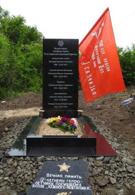 п. Ахтырский Абинского р-на. Памятник, установленный на братской могиле, в которой похоронено 5 советских воинов 16-ой отдельной стрелковой бригады, погибших в 1943 году.