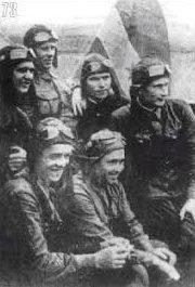 Советские летчики. 1938 г.