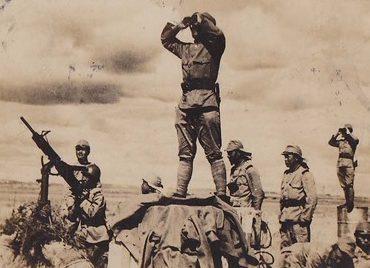 Японские воздушные наблюдатели. 1939 г.